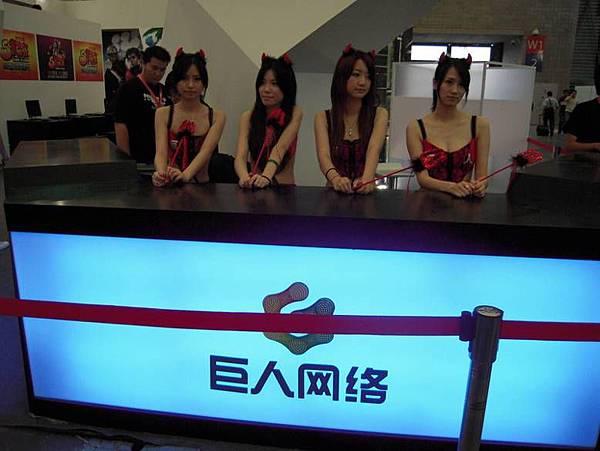 大陸電腦展 (34).jpg