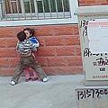 世風日下的現代小孩童 (10)
