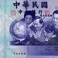 最愛台灣的阿扁家