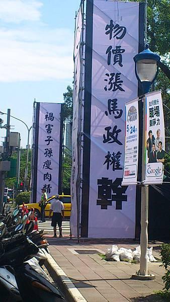2012519台北新地標2