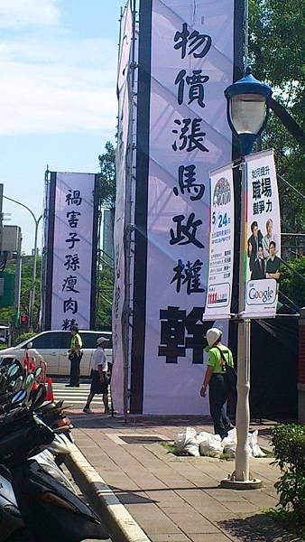 2012519台北新地標
