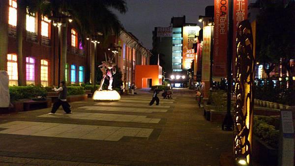 台北當代藝術館 (3)
