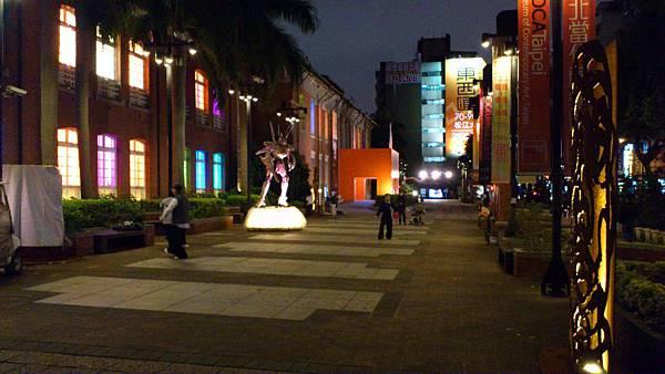 台北當代藝術館 (4)