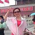 中華民國萬歲