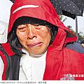 蘋果日報洪仲丘2.PNG