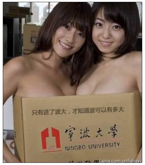 寧波.jpg