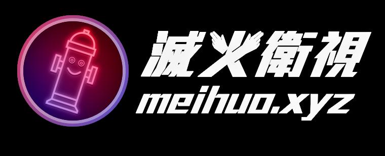 meihou_watermark_v2.png