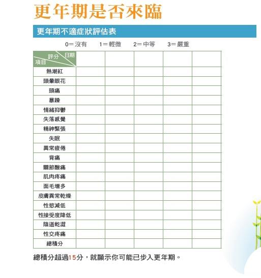 manual_21_09