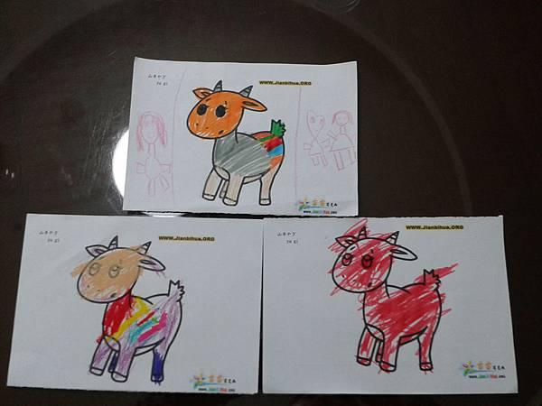 2013-01-29 小朋友的圖畫