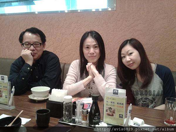 20130131日文家教B班大戶屋晚餐