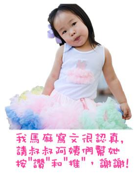 親子寫真0229_副本3