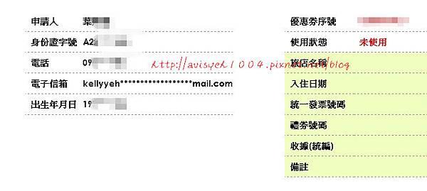 1127-1_副本