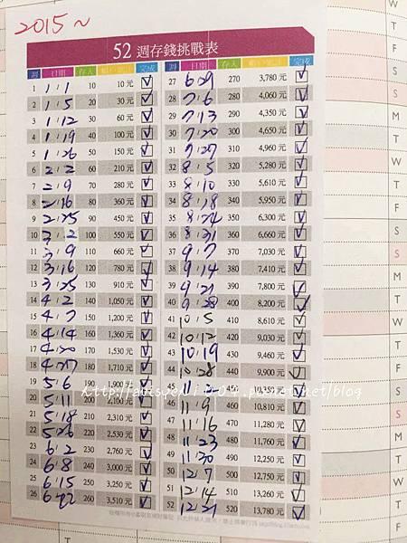 1221-1_副本