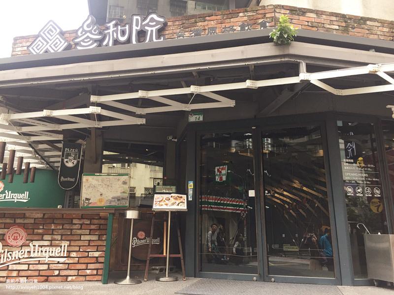 IMG_7563_副本