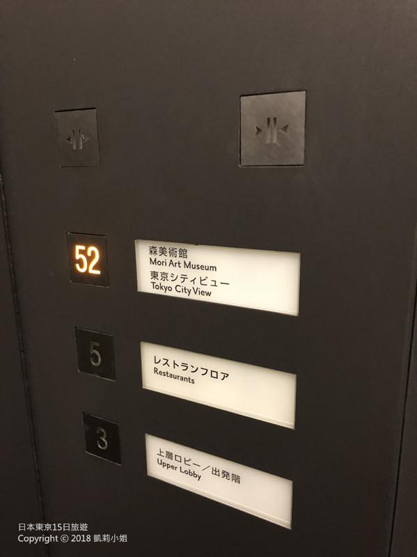 0519 (27)_副本