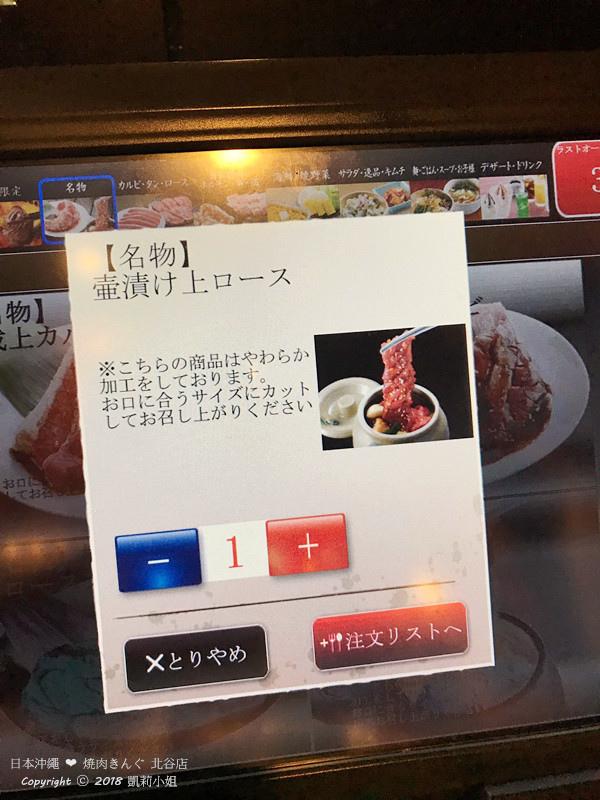 2018.11.24沖繩 By YuYu_181128_0149_副本