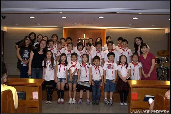 2012兒童合唱團春季發表9