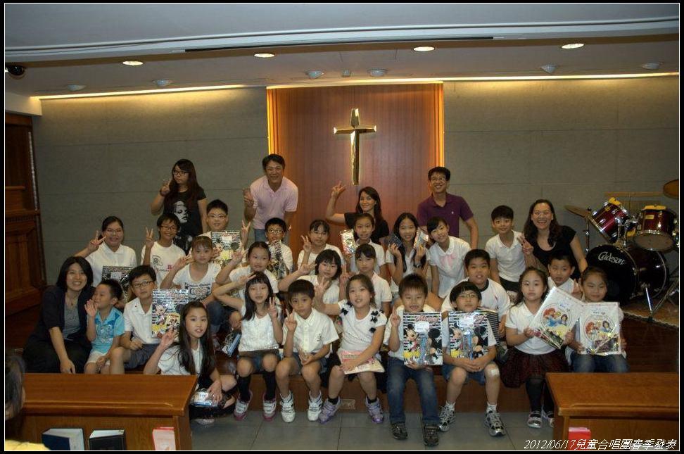 2012兒童合唱團春季發表11