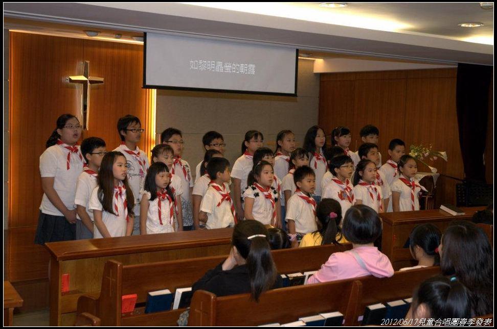 2012兒童合唱團春季發表5