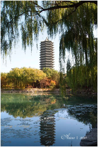 Beijing-8.jpg