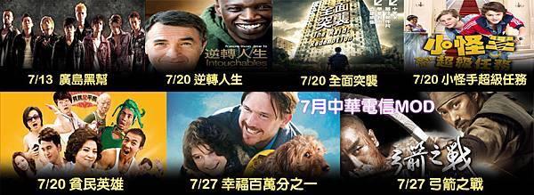 MOD 2012-07月