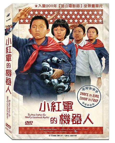 小紅軍的機器人DVD