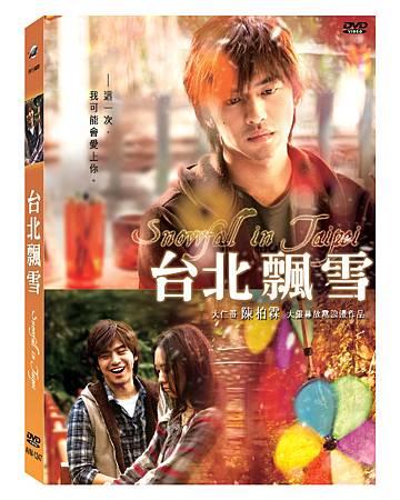 台北飄雪DVD