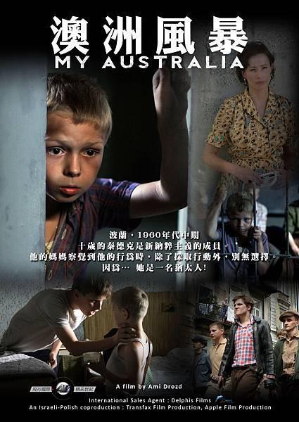 My australia_poster