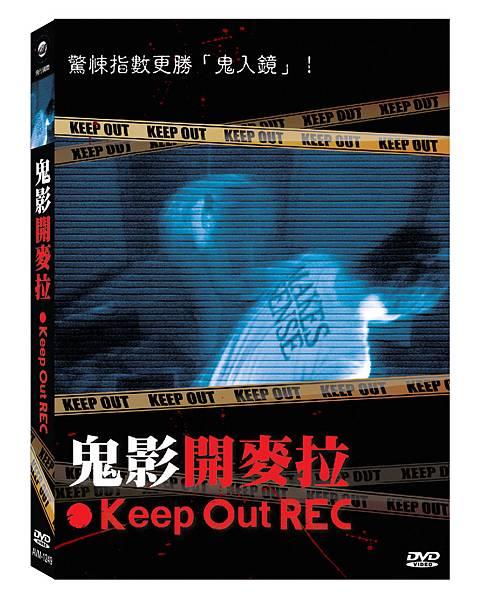 鬼影開麥拉DVD