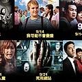 MOD 2012-09月片