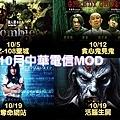 MOD 2012-10月片