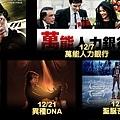 MOD 2012-12月片