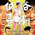 低俗喜劇(出租)DVD
