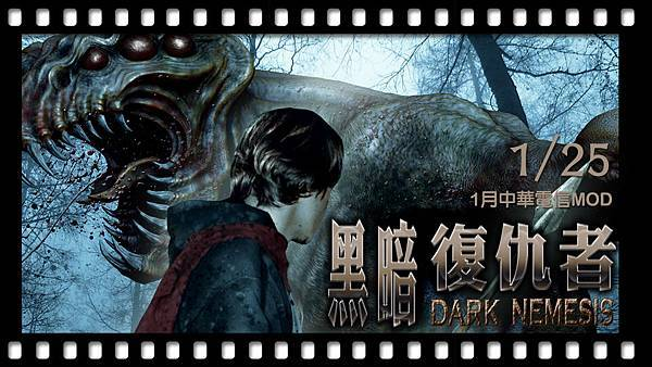 0125 黑暗復仇者