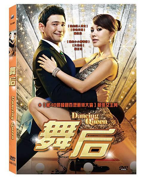 舞后DVD