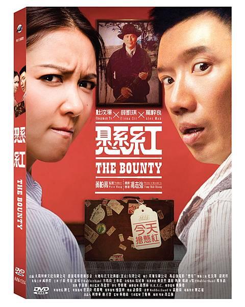 懸紅DVD