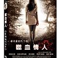 噬血情人DVD