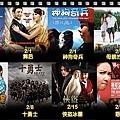 MOD 2013-2月片