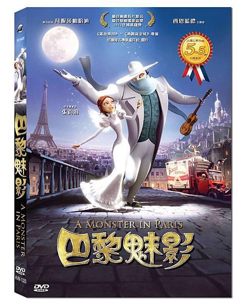 巴黎魅影DVD