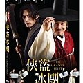 俠盜冰團DVD