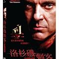 洛杉磯刺客DVD