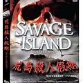 荒島殺人假期DVD