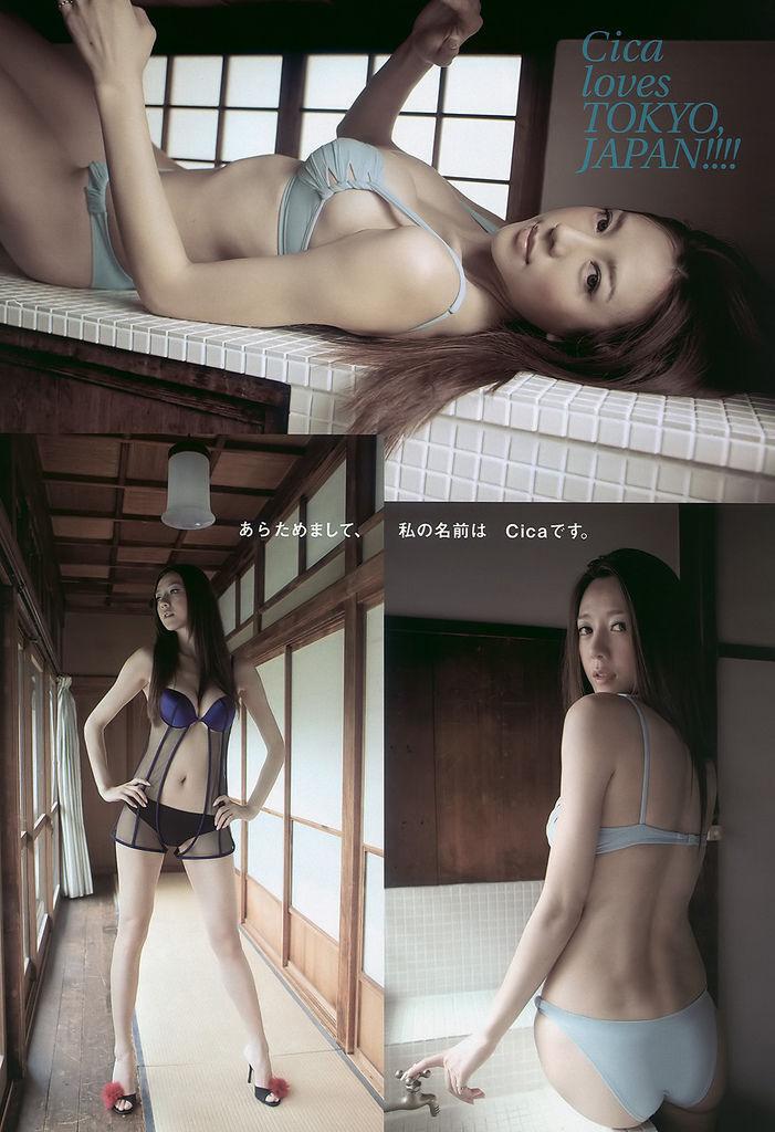 周韋彤Cica046