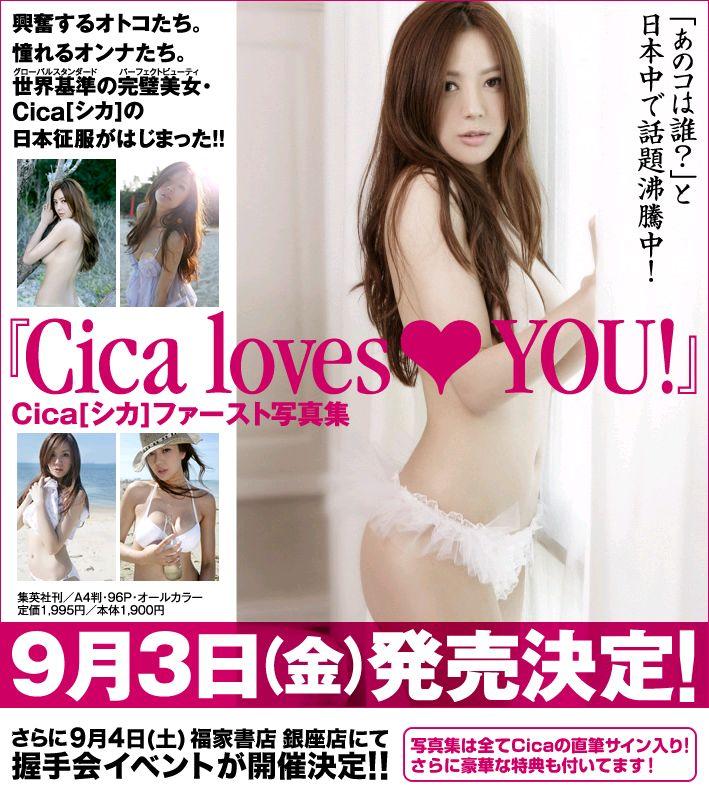 周韋彤Cica258
