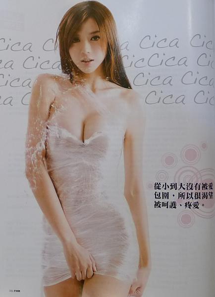 周韋彤Cica266
