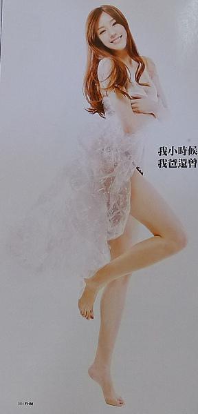 周韋彤Cica272