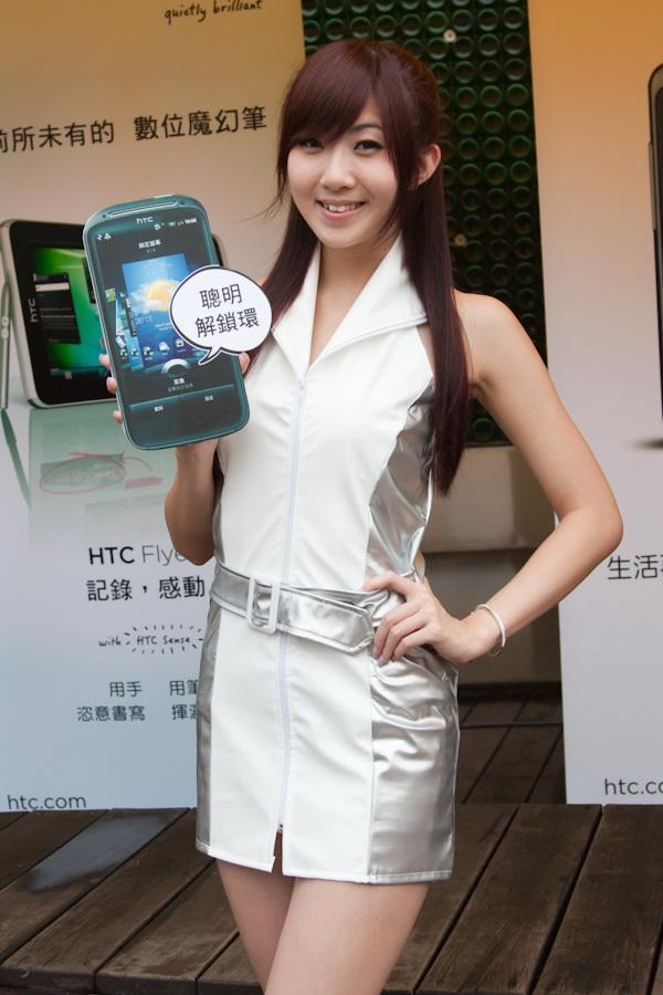 沈安琪-022
