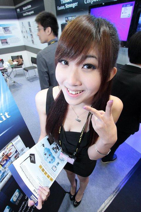 沈安琪-036