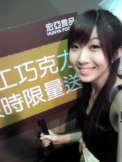 沈安琪-062