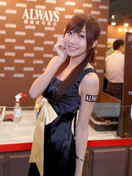 沈安琪-095